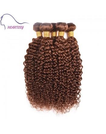 Dark-brown-curly-hair-extension-h
